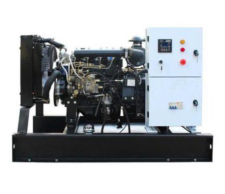 Diesel Generator set brands dealer in Philippines - Cummins, Isuzu, Perkins, Yangdong